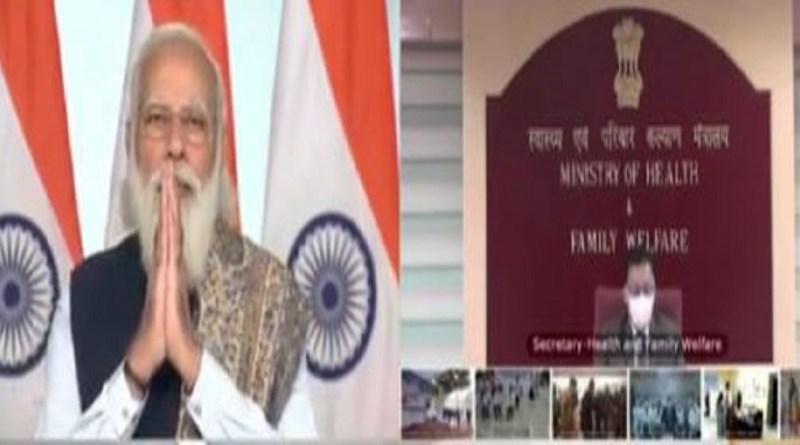 कोरोना के खिलाफ लड़ाई में आज से आखिरी चढ़ाई की शुरुआत हो गई है। प्रधानमंत्री नरेंद्र मोदी ने आज भारत में कोरोना वैक्सीन के टीकाकरण अभियान की शुरुआत कर दी है।