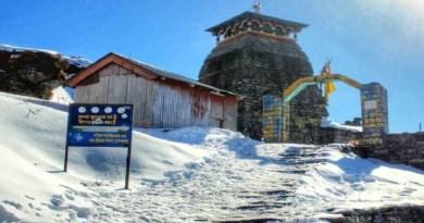जनवरी की ठंड में अगर आप बर्फबारी का मजा लेना चाहते हैं और घूमने का प्लान बना रहे हैं तो तो आपको एक बार उत्तराखंड के तुंगनाथ मंदिर जरूर आना चाहिये।