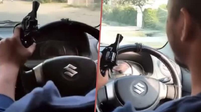 हरिद्वार में चलती कार में युवक ने की हवाई फायरिंग, वीडियो वायरल होने के बाद अब तलाश में जुटी पुलिस