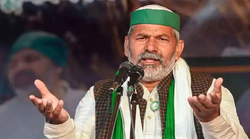कृषि बिल के विरोध में उत्तराखंड में कल होगा चक्का जाम? किसान नेता राकेश टिकैत का बड़ा ऐलान!