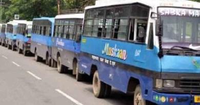 हरादून में सिटी बसों का किराया भी बढ़ने वाला है। इसके लिए आरटीओ ने सिटी बस यूनियन की ओर से आए हुए प्रस्ताव को परिवहन मुख्यालय भेज दिया है।