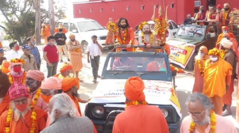निरंजनी अखाड़े के रमता पंचों ने जमात के साथ कुंभनगरी में प्रवेश करने पर उनका भव्य स्वागत किया गया है। उसके बाद रमता पंच और साधु-संतों ने बैंड बाजों के साथ शोभा यात्रा निकाली।