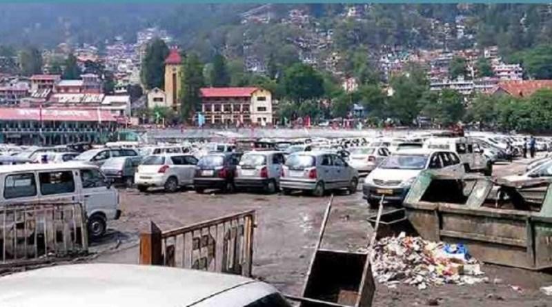 पर्यटन नगरी नैनीताल में जल्द ही अब पार्किंग की दिक्कत दूर होने वाली है। जिला प्रशासन ने झील में गिरने वाले सड़क के किनारों को पाटकर पार्किंग की कार्ययोजना बनाई है।