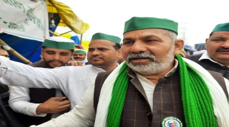 भारतीय किसान यूनियन के नेता राकेश टिकैत ने घोषणा की कि केंद्र के नए कृषि कानूनों का विरोध करने वाले किसान समूह गुरुवार को देशभर में 'रेल रोको' आंदोलन करेंगे।
