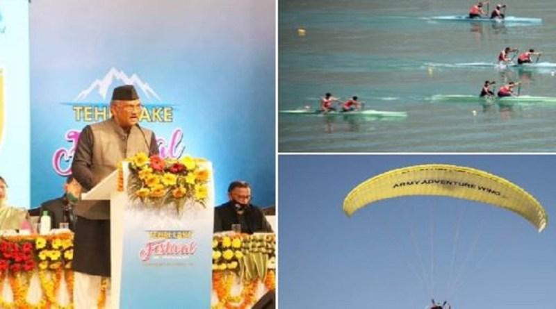 टिहरी गढ़वाल में आज से दो दिवसीय लेक फेस्टिवल की शुरुआत हो गई है। सीएम त्रिवेंद्र सिंह रावत ने आज इसका उद्घाटन किया।
