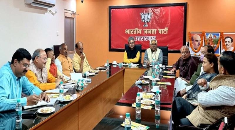 उत्तराखंड BJP प्रभारी दुष्यंत कुमार गौतम ने दिया जीत का मंत्र, कार्यकर्ताओं को दी ये नसीहत