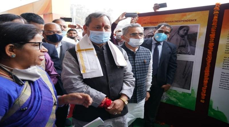 मुख्यमंत्री तीरथ सिंह रावत ने राज्य की कमान संभालते ही एक बड़ा फैसला लिया है।