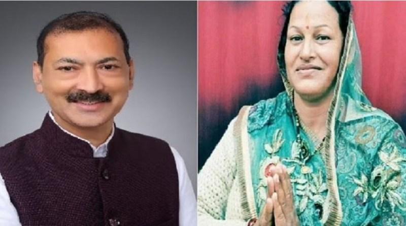 सल्ट विधानसभा उपचुनाव के लिए बीजेपी और कांग्रेस दोनों ने अपने उम्मीदवारों का ऐलान कर दिया है। दोनों ही पार्टियों ने होली के दिन अपने प्रत्याशियों की घोषणा की। बीजेपी ने जहां महेश जीना को उम्मीदवार बनाया है वहीं कांग्रेस ने गंगा पंचोली पर दांव खेला है।