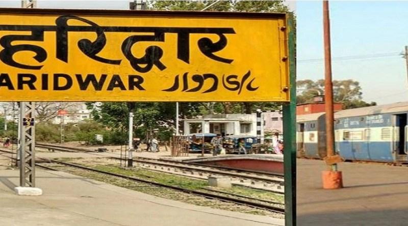 हरिद्वार के अब्दीपुर गांव को जल्द ही चकबंदी का लाभ मिलेगा सरकार ने चकबंदी के लिए अधिसूचना जारी कर दी है।