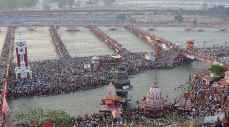 हरिद्वार एक अप्रैल से शुरू हो रहे महाकुंभ में साधु-संतों के साथ ही बड़ी तादाद में श्रद्धालु भी धर्मनगरी में पहुंचने लगे हैं। इससे पहले महाशिवरात्रि के बड़ी तादाद में श्रद्धालुओं ने शाही स्नान किया।
