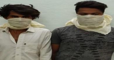 उत्तराखंड की उधम सिंह नगर पुलिस ने बहुत बड़े ठग गिरोह का पर्दाफाश किया है। कुमाऊं की साइबर थाना टीम ने अंतरराज्यीय साइबर ठग गिरोह के सरगना समेत दो ठगों को राजस्थान से गिरफ्तार किया है।