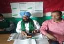 अल्मोड़ा में संयुक्त किसान मोर्चा गाजीपुर बॉर्डर के प्रवक्ता जगतार सिंह बाजवा ने कृषि कानूनों को लेकर प्रेस से बात की।