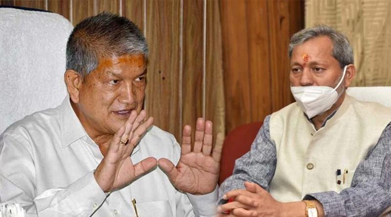 कोरोना: पूर्व CM हरीश रावत ने राज्य के लोगों को किया जागरूक, तीरथ सरकार को भी ठोस कदम उठाने की दी नसीहत