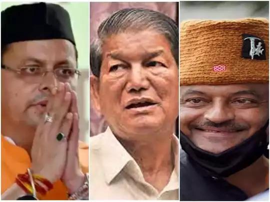 उत्तराखंड में फिर बनेगी BJP सरकार या लोग देंगे 'हाथ' का साथ? AAP की भी होगी एंट्री! जानें क्या कहता है सर्वे?