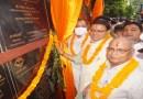 नैनीताल: CM पुष्कर सिंह धामी ने किया 106 करोङ की योजनाओं का लोकार्पण और शिलान्यास, की महत्वपूर्ण घोषणाएं