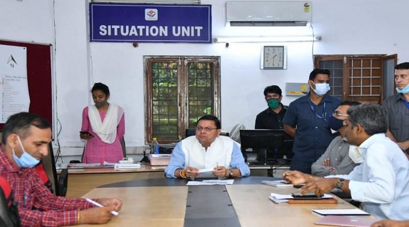 पुष्कर सिंह धामी ने सोमवार को सचिवालय स्थित राज्य आपदा कन्ट्रोल रूम से प्रदेश में हो रही वर्षा की जानकारी ली।
