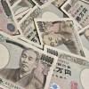 彡(゚)(゚)「12万円拾ったンゴ!」