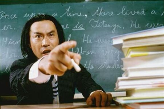 「教師」の画像検索結果