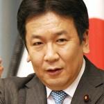 民進党・枝野幸男「シン・ゴジラ」を語る