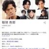 【速報・音声あり】稲垣吾郎が「SMAP解散」について触れる…