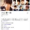 NEWSの小山慶一郎さん、24時間テレビ前でクッソ忙しいのに高畑の代役をやらされる・・・・