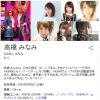 AKB48・高橋みなみさん「4年後の東京五輪はAKBが携わるのでアドバイスをください!」→炎上wwwwwww