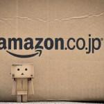 【悲報】Amazonのクレジット決済で注文した直後に金抜かれたんやけど…