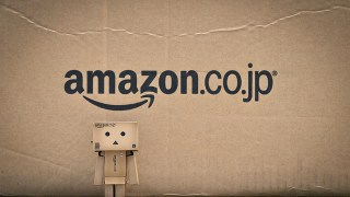 Amazon、国内で売上高1兆円超か