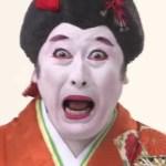 【悲報】お笑い芸人の小梅太夫さん、崖から飛び降りたもよう…