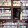 フランスがタバコ一箱1300円に値上げへ…