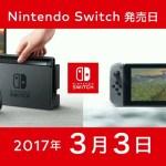 【悲報】Nintendo Switchの海外レビューがボロクソすぎてヤバイwwwww