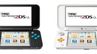 Newニンテンドー2DS LL発売! 3D機能は無かったことに…