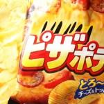 「ヤフオク!」でピザポテトなどの値段が高騰し5万3000円の出品に入札まで…