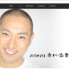 市川海老蔵、ブログが心の支え… 更新しすぎとの意見がでる…
