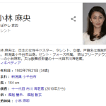 【訃報】小林麻央さん、死去…34歳… 22日夜自宅で…