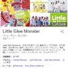 Little Glee Monster・麻珠、卒業へ