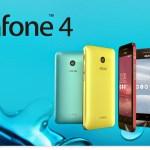 ASUS ZenFone 4がまもなく発売!