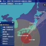 気象庁、台風21号、関東に接近・上陸する台風としては史上最強クラスのもよう
