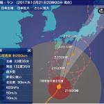 【悲報】台風21号さん、ガチのマジでヤバいもようwwwwww