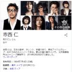 元KAT-TUN・赤西仁が香取慎吾ら元SMAP(新しい地図)、3人への合流否定