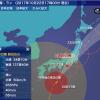 超大型台風21号接近中! 週末は大雨、通過後は一転して夏日 24日は東京の最高気温は26度のもよう