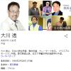 声優・大川透さん、病気療養で当面休業…(旧)鋼の錬金術師、ロイ・マスタングなどを演じる…