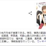 「関西のこと好き?or嫌い?」関西人が日本中で嫌われまくる理由を徹底調査wwwwwwww