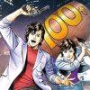 【速報】シティーハンター、完全新作ストーリーで復活!2019年春公開!