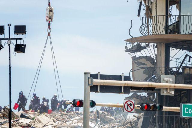 Champlain Towers South Condominium Building Collapse