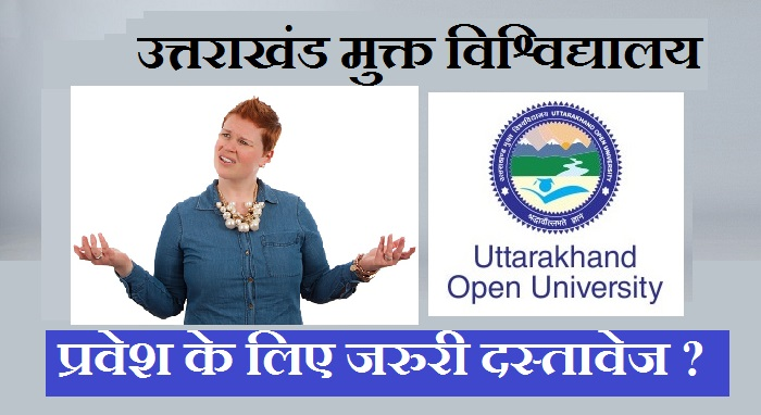 Uttarakhand Open University Admission