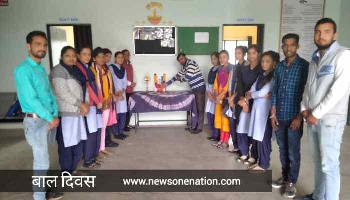 बाल दिवस के रूप में मनाया गया नेहरू जी का जन्मदिन । RLS Memorial Degree College