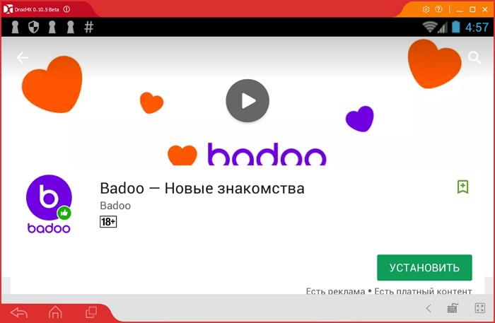 Badoo szukaj znajomych