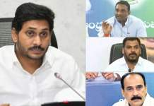 two districts leaders giving shiver to cm jagan