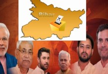 big jolt to bjp in bihar elections